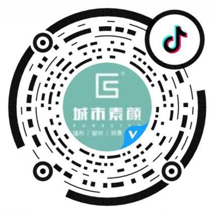 城市(shi)素顏牆(qiang)布